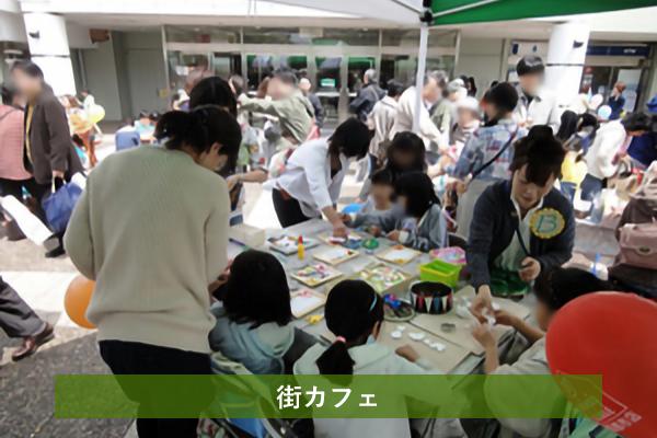 平成27年4月18日(土) 緑園都市で「街カフェ・春」を開催いたしました!
