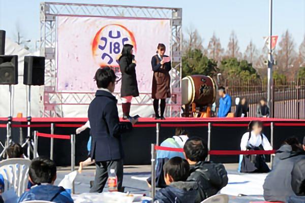平成28年12月17日 高円宮杯U-18サッカーリーグ2016 チャンピオンシップにて、「神奈川ベジタブルホットサンド」を販売