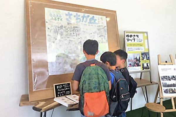 2018年5月27日(日) さちが丘小学校3年生の児童が作成した「ゆめさちマップ」の展示を行いました