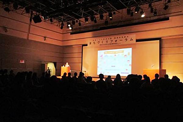 2018年12月1日(土) サンハート(横浜市旭区民文化センター)にて「まちづくりフォーラム」を開催しました